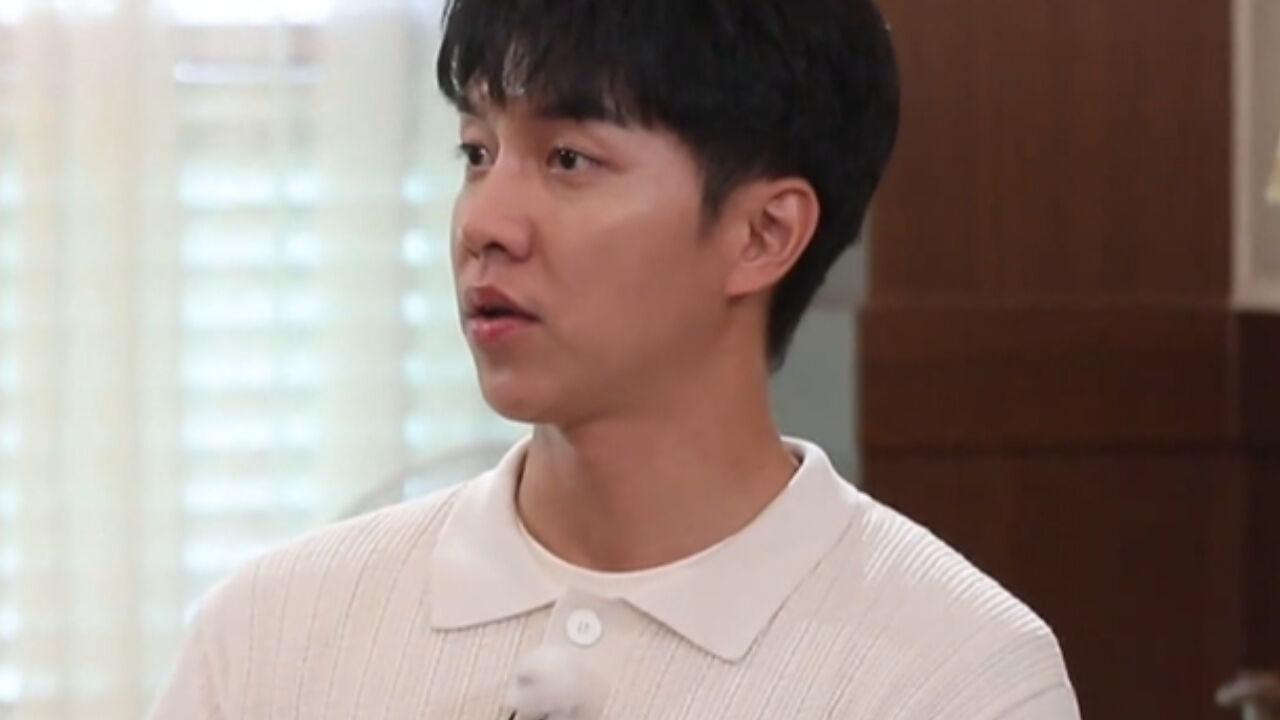 """기사 대표 이미지:[SBS Star] """"My Mental Health Was Affecting My Body"""" Lee Seung Gi Talks About Receiving Psychotherapy"""