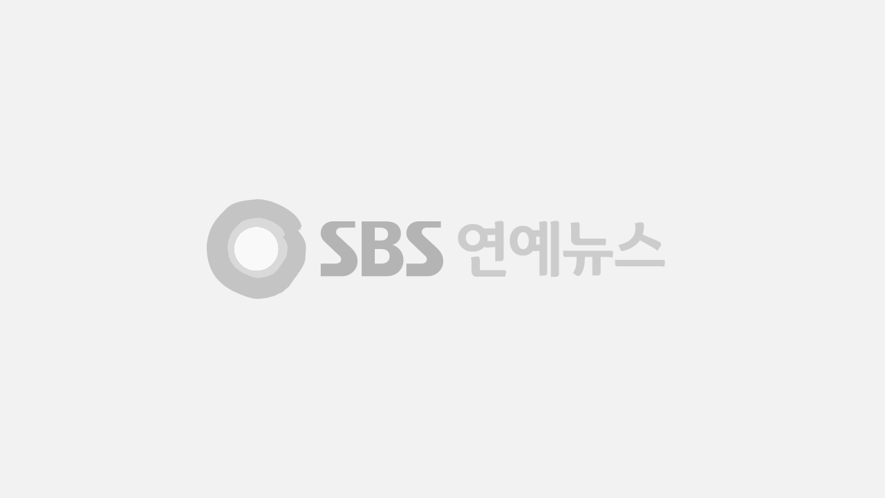 수현, '신비한 동물사전2'서 볼트모트의 애완뱀 변신…기대↑
