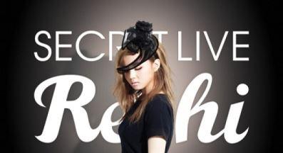 이하이, 첫 라이브 콘서트 500명 초대
