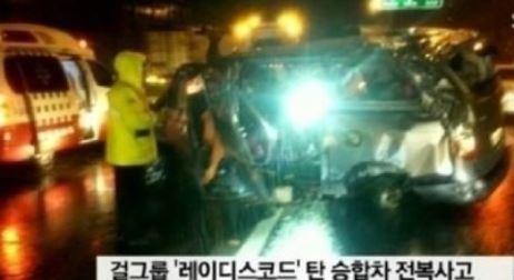 """레이디스코드 매니저 """"사고 전날 차를 새로 받아..."""" 징역 2년 6개월 구형"""