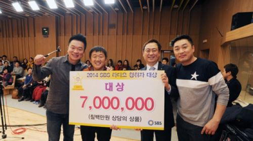 """""""최고의 사연·애청자를 뽑아라""""…'SBS 라디오 청취자 대상' 성료"""