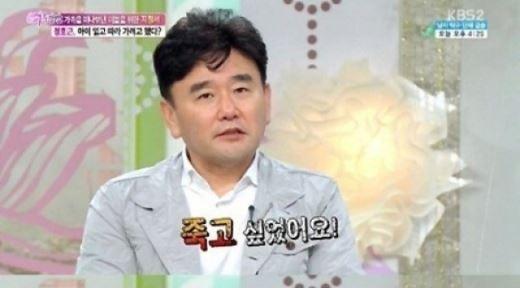 배우 정호근 신내림, 무속인의 길 걷는다...'과거 방송' 재조명