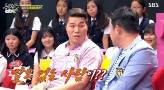 '동상이몽' 서장훈, 김구라의 받아치는 말에 황당 표정 '폭소'