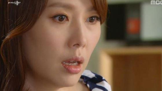 '여자를 울려' 백도현 살인 지시, 이순재 아니다? '하희라 충격에 넋 빠져'