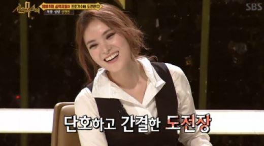 """거미-조정석 '달달 커플'…""""공개연애하니 좋아"""""""