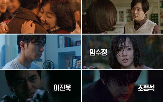 '시간이탈자' 임수정-조정석-이진욱, 멜로의 달인이 만났다  기본이미지