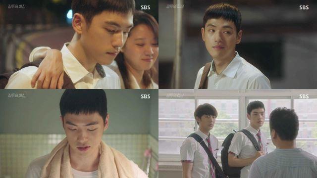 '질투의화신' 김정현, 공효진 츤데레 동생으로 강렬 첫등장