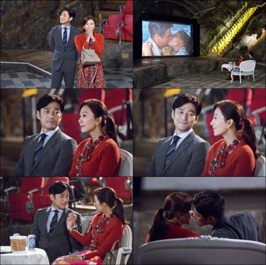 '끝사랑' 김희애-지진희, 힐링로맨스 시작…첫 데이트