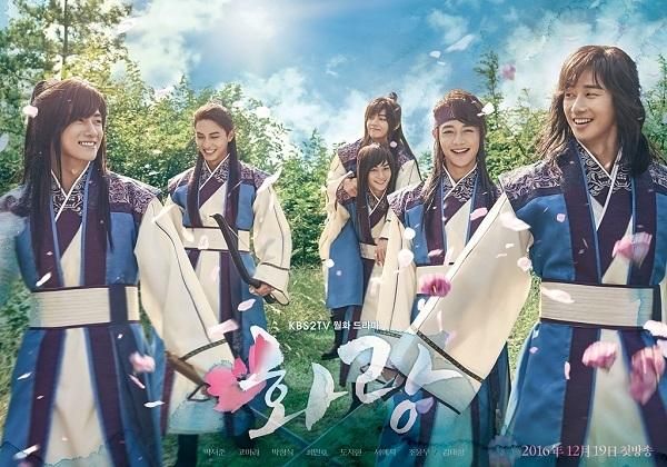 '꽃도령들이 온다'…박서준-박형식 등 화랑 포스터 공개  기본이미지