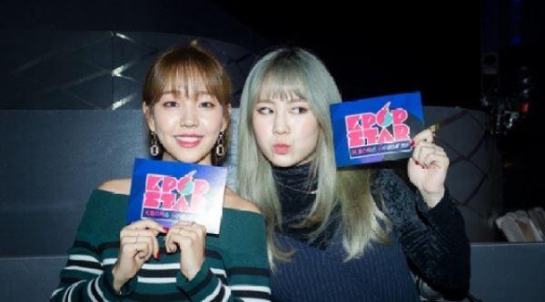 '악뮤 투진아 박지민 백아연 샘김'…K팝스타6 객원심사위원 공개
