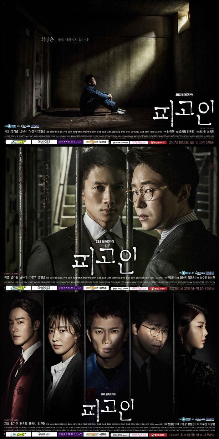 별들의 전쟁, '2017년 SBS 연기대상' 대상의 주인공은 누구?  기본이미지