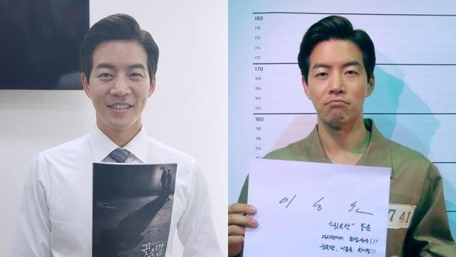 """""""마지막까지 본방사수""""…'귓속말' 이상윤, 종영 앞둔 아쉬운 표정"""
