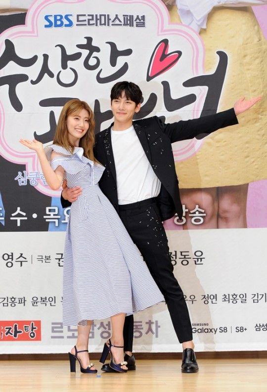 """수상한파트너 지창욱 """"남지현, 괴롭히는 재미있어…항상 고마워"""""""