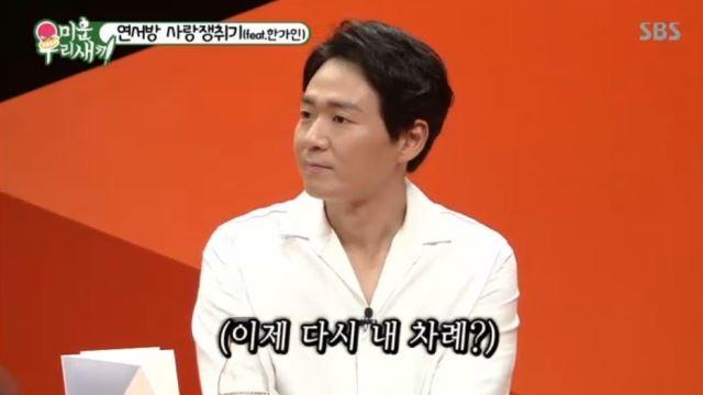 """'미우새' 사랑꾼 연정훈 """"한가인 내 영어에 반했다"""""""