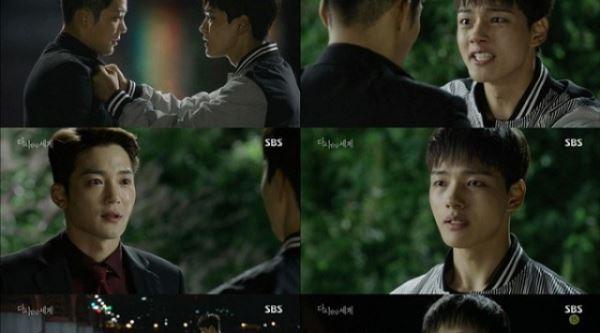 """""""네가 어떻게!""""…다만세 여진구, 김진우의 자백에 분노 폭발"""