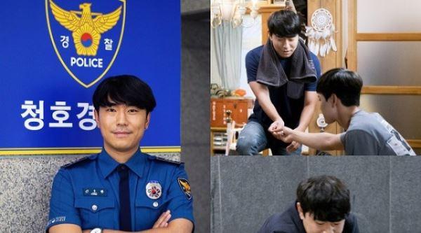 '다시 만난 세계''이시언, 경찰로 설정된 이유 있었다!