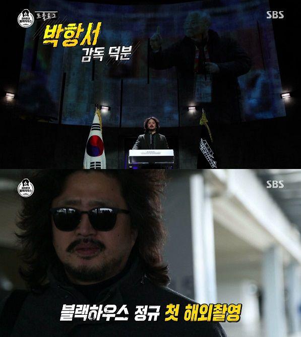 [스브스夜] '블랙하우스' 김어준, 전격 중국행... 박항서 감독 독대했다  기본이미지
