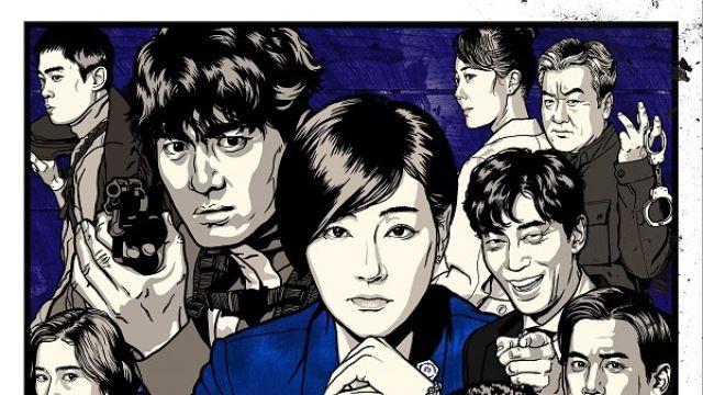 리턴, 2회 연장 확정... 22일(목요일) 종영