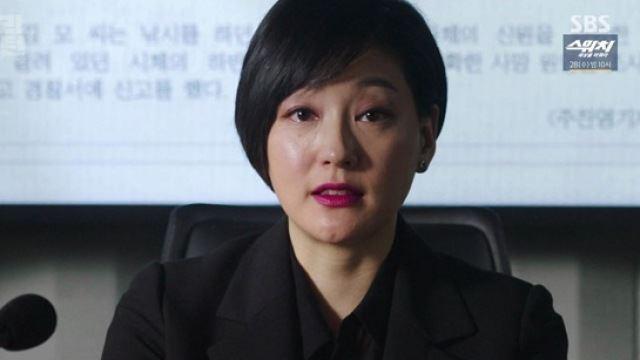 """리턴 박진희 """"난 3명 죽인 살인범""""…악벤져스 범행 폭로"""