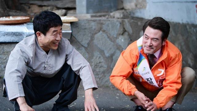 '훈남정음' 이문식x남경읍, 전격 회동... 두 사람을 둘러싼 충격적인 비밀은?