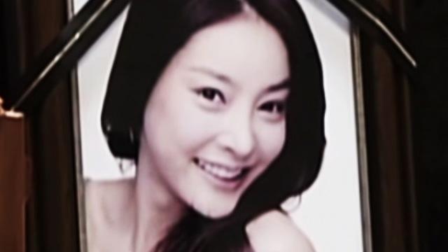 """""""故 장자연, 생전 심하게 성폭행 당했다"""" 매니저 진술"""