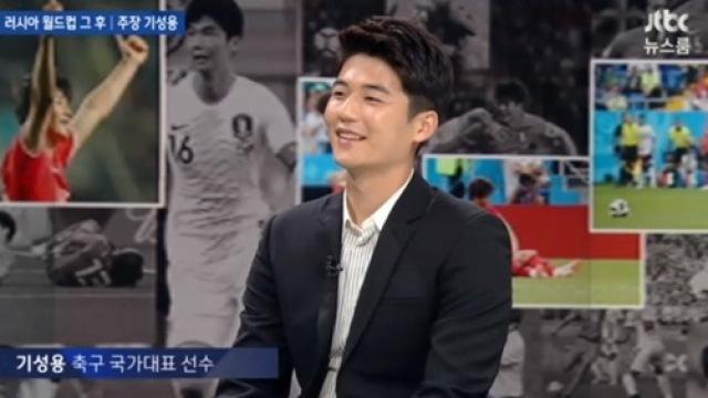 """[전문] """"편향 방송, 증거 공개""""… 기성용 측, 'PD 수첩'완전 반박"""