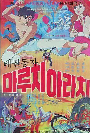 '마루치 아라치' 애니계 원로 임정규 감독, 별세..향년 75세  기본이미지