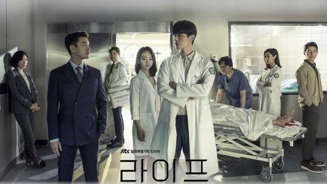 [TV랩]'라이프', '비밀의숲' 기대했으나 '비밀'만 남긴 드라마