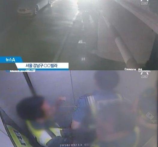 """구하라 폭행사건 CCTV 영상 보니…""""먼저 발로 찼다"""" 쌍방폭행 주장  기본이미지"""