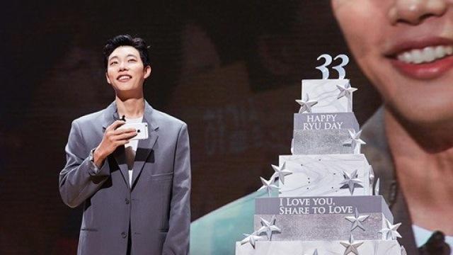"""류준열, 팬 3,500명과 함께 한 33번째 생일 """"특별했다"""""""