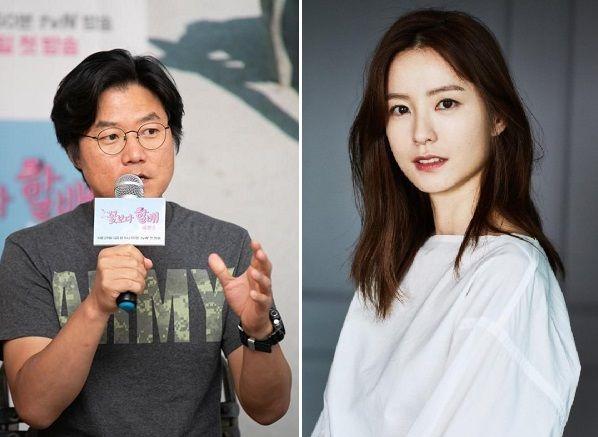나영석·정유미 불륜설 작성자 잡혔다…소문 작성→채팅창 유포