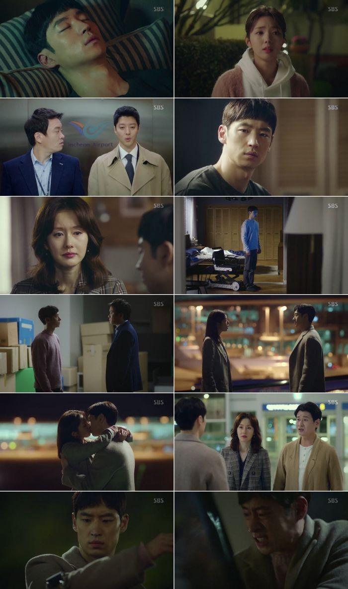 '여우각시별' 이제훈, '유리창 폭파' 역대급 웨어러블 에러…최고시청률 12.3%  기본이미지