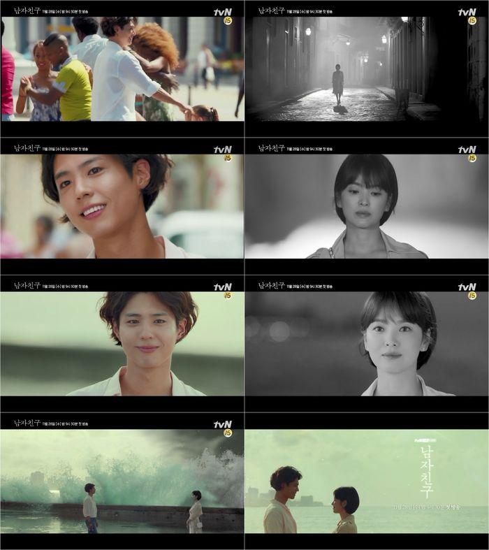 '유채색' 박보검에 물들어가는 '무채색' 송혜교…'남자친구', 첫 티저 공개  기본이미지