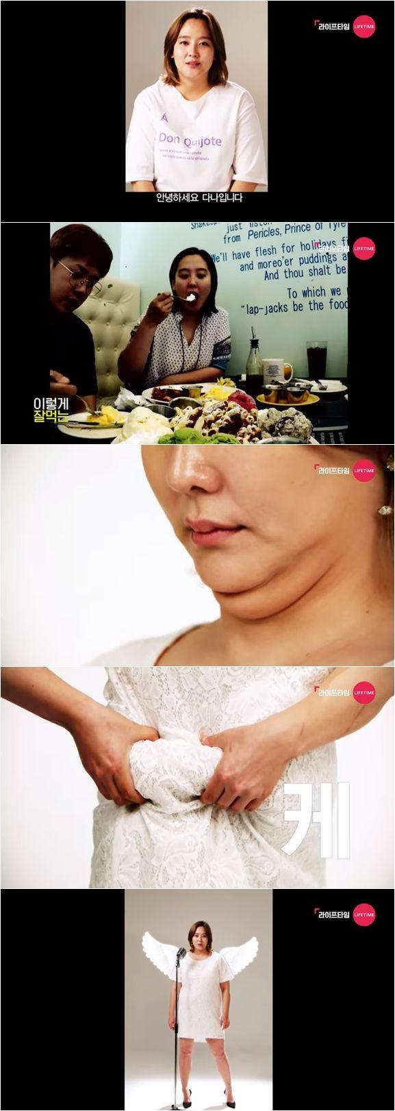 """""""살 많이 쪄서 놀랐나요""""…'다이어트 도전' 다나, 솔직 매력은 여전"""