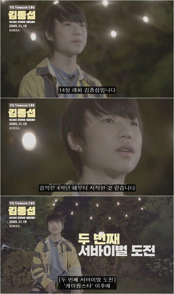'K팝스타' 보이프렌드→'YG보석함', 김종섭의 두번째 서바이벌  기본이미지