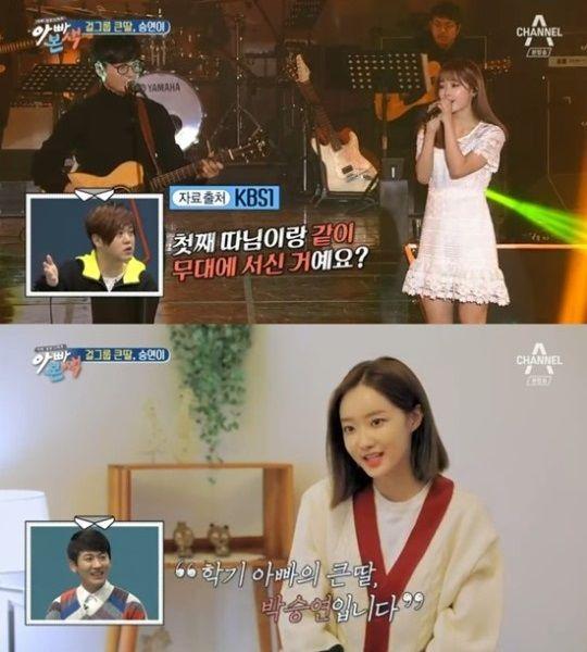 """가수 박학기, 미모의 두 딸 공개…""""CF모델 출신 엄마 닮았다"""""""