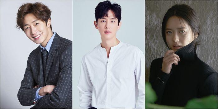 정일우·권율·고아라, '해치' 출연 확정..내년 2월 편성