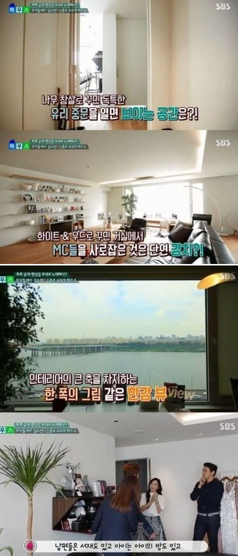 김소현♥손준호가 처음 구입한 자택 공개…'헉' 소리 나네  기본이미지
