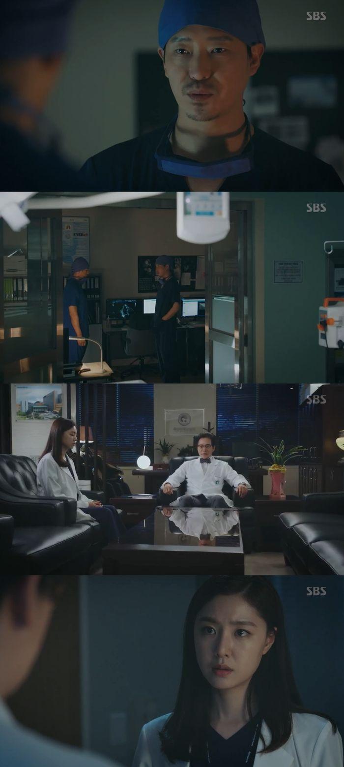 """'흉부외과' 서지혜, 엄기준 딸 대신 살아난 사실 알았다…""""도와 달라"""" 부탁"""