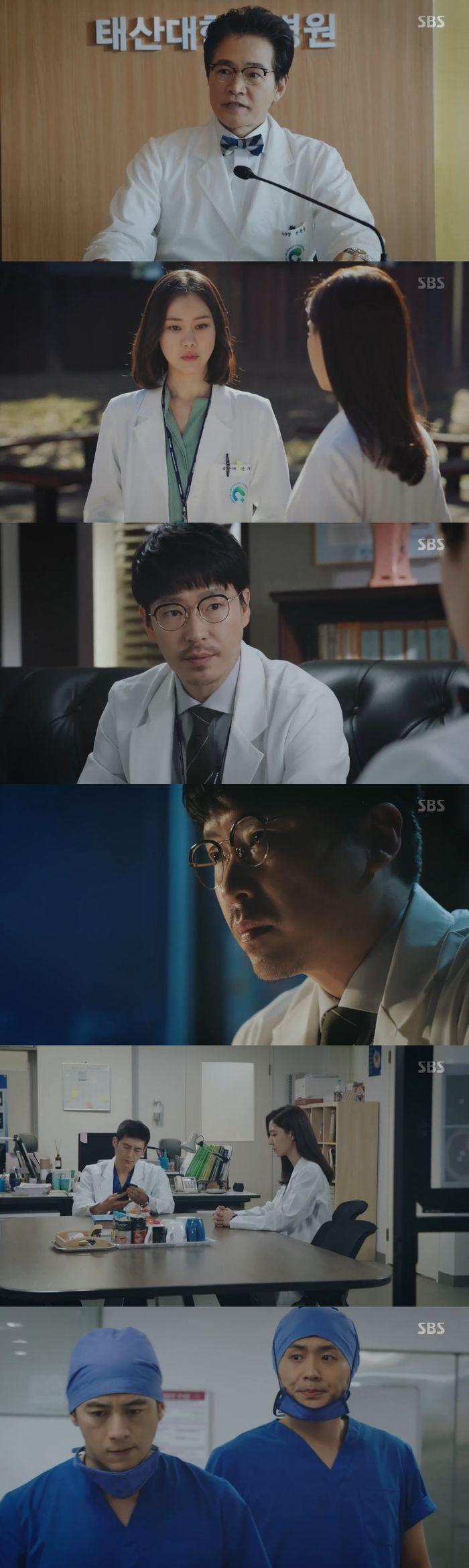 """[스브스夜] '흉부외과' 고수·서지혜, 엄기준 설득했다…""""더 멀리 가기 전에 돌아오라""""  기본이미지"""