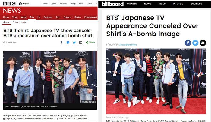 빌보드·BBC 등 외신들, '방탄소년단 日 방송 출연 취소' 앞다퉈 보도  기본이미지