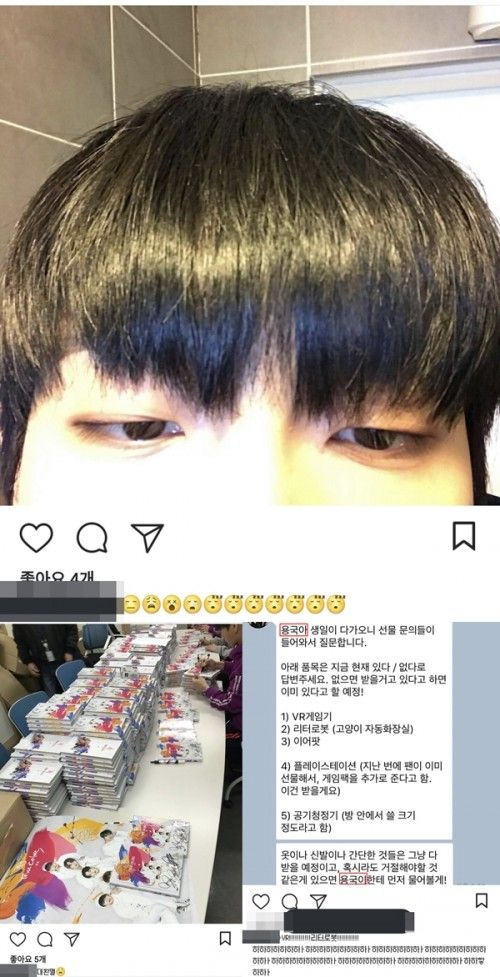 김용국, 팬 기만 논란 일으킨 비공개 SNS…사인 CD 대환멸?