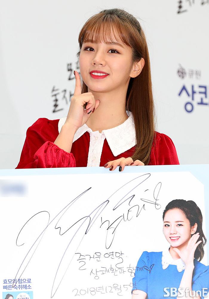 [E포토]혜리, '얼굴도 사인도 예쁘죠?'