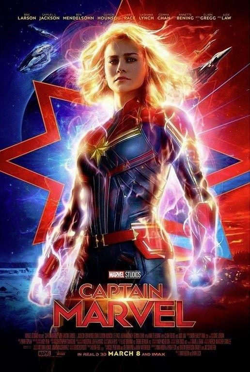 """브리 라슨 """"'캡틴 마블'은 위대한 페미니스트 영화""""  기본이미지"""