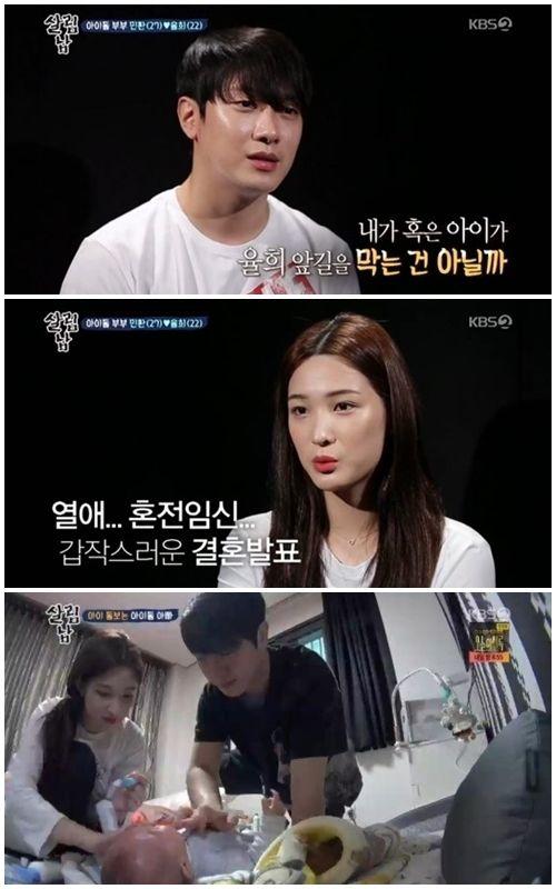 '평균연령 24.5세' 최민환♥율희, 아이돌→초보 부모의 일상