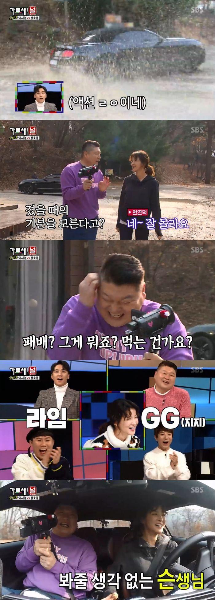 """'가로채널' 이시영, 드리프트 시범…강호동 """"영혼이 탈탈 털리는 기분""""  기본이미지"""