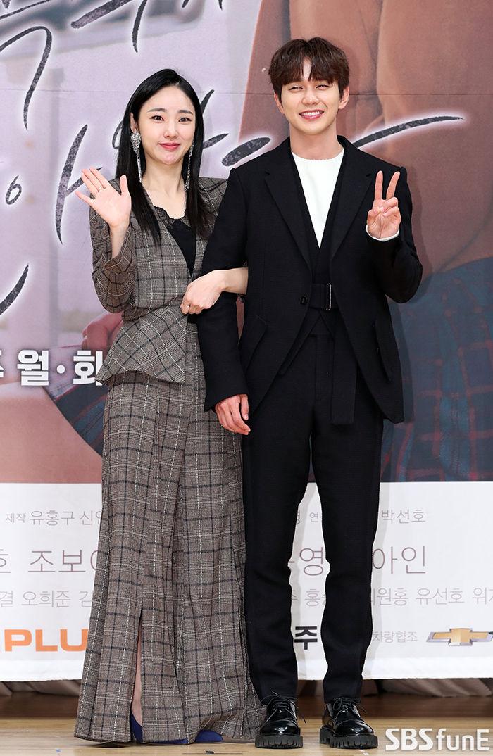 [E포토]박아인-유승호, '우리 사랑하게 해주세요'  기본이미지