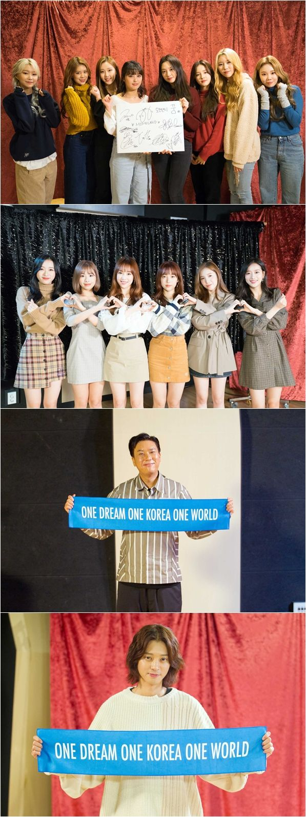 이상민·김조한·정준영·모모랜드 등 '2019 원케이 콘서트' 라인업 공개