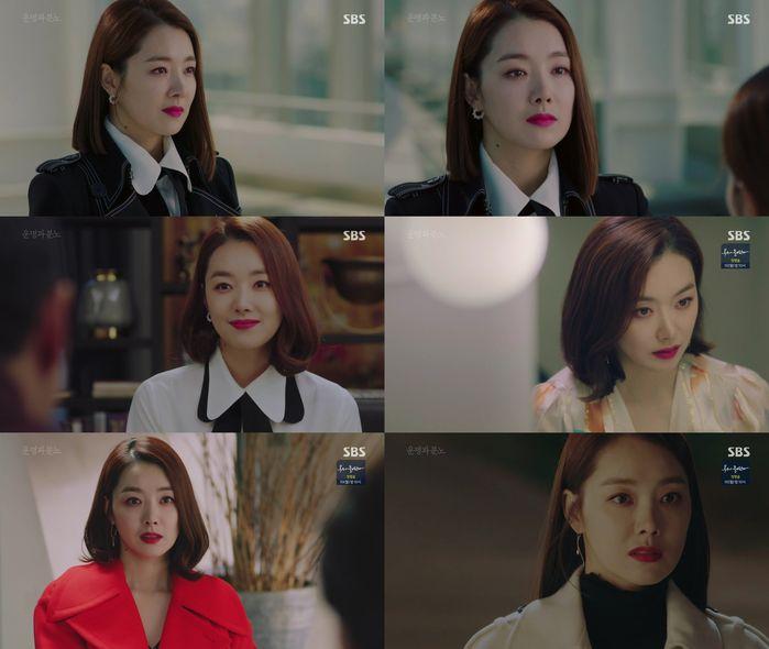 '운명과 분노' 소이현, 악역 변신…2년 만의 드라마 성공적 복귀  기본이미지