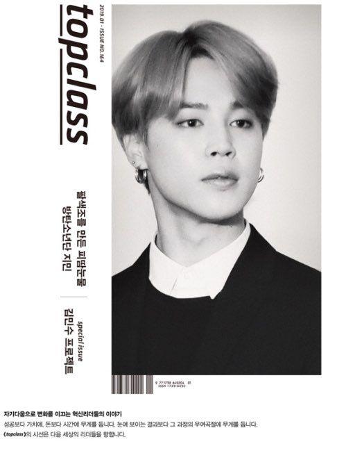 방탄소년단 지민, 단독 커버장식 잡지 예약판매 매진  기본이미지